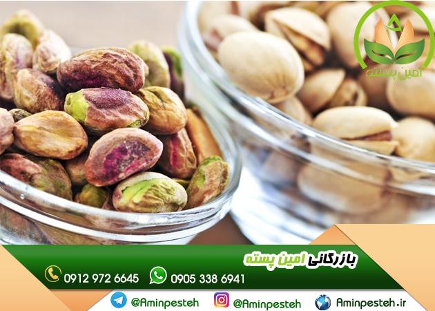 فروش عمده پسته در تبریز