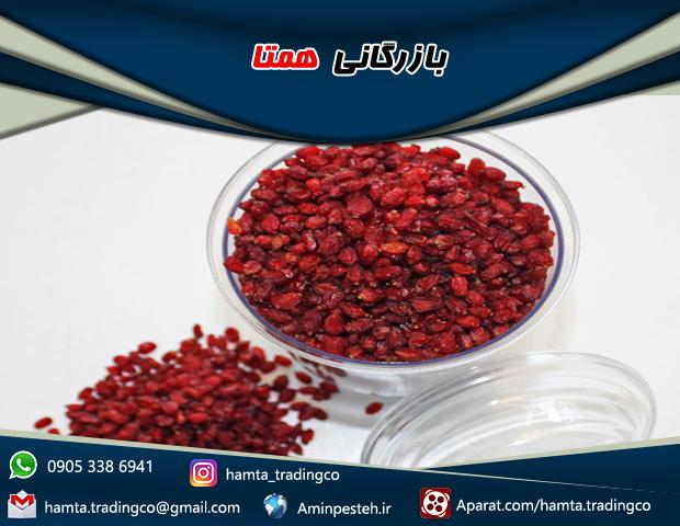 فروش زرشک دانه اناری صادراتی